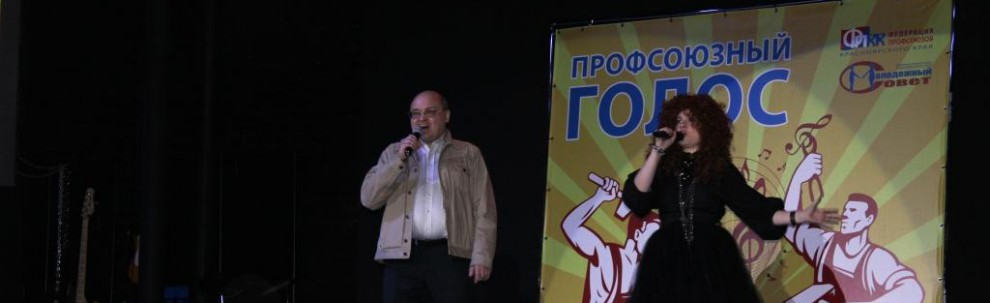 Дуэт Исаев-Квашнина