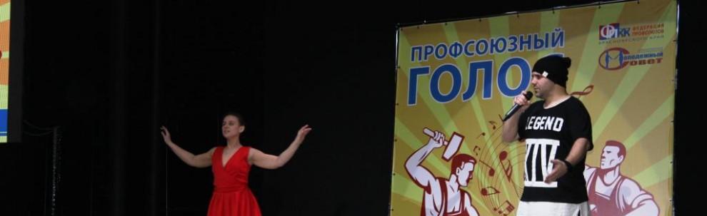 Дуэт Курнатов - Брунова